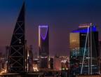 الرياض | انخفاض لافت على درجات الحرارة وطقس أكثر اعتدالاً حتى الخميس