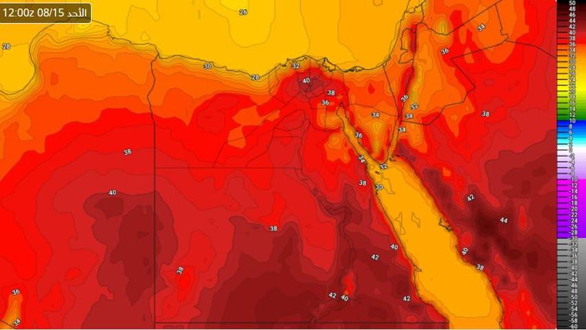 مصر | طقس حار إلى شديد الحرارة في أغلب المناطق ولا تغيرات جذرية على الأجواء الأيام القادمة