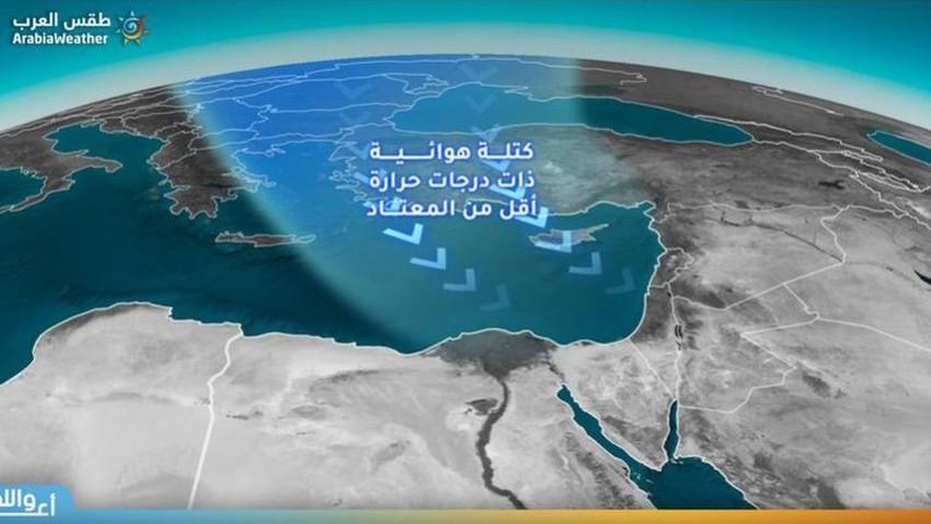 بلاد الشام | طقس ربيعي بامتياز وأحوال جوية غير مستقرة في هذه المناطق الأسبوع القادم
