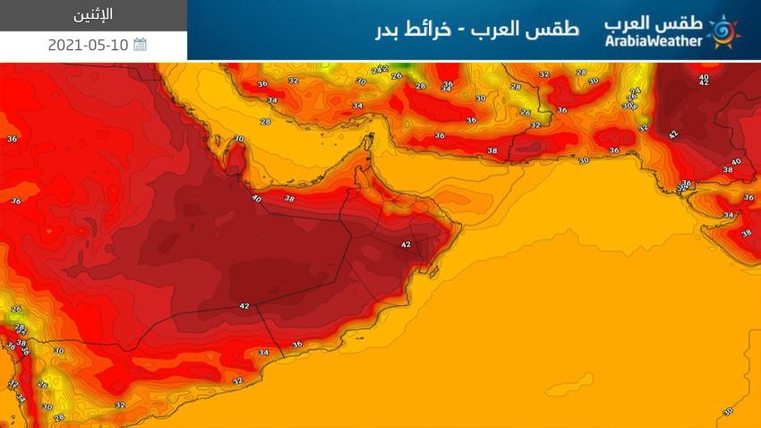 سلطنة عُمان   تراجع فُرص الأمطار عن معظم مناطق السلطنة الإثنين