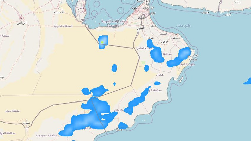 Sultanate of Oman | Unstable weather conditions and rain affect many areas on Monday