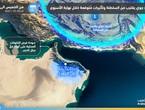 سلطنة عُمان | اخدود جوي يقترب من السلطنة وتأثيرات مُتوقعة خلال نهاية الأسبوع