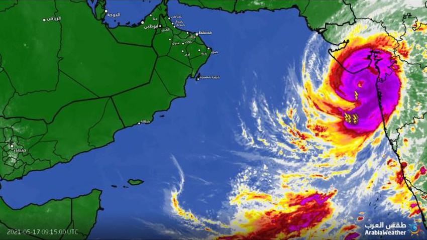 طقس العرب يراقب الاعصار تاوتي المصنف من الدرجة الثالثة الذي يواصل اقترابه من خليج كوجرات في الهند
