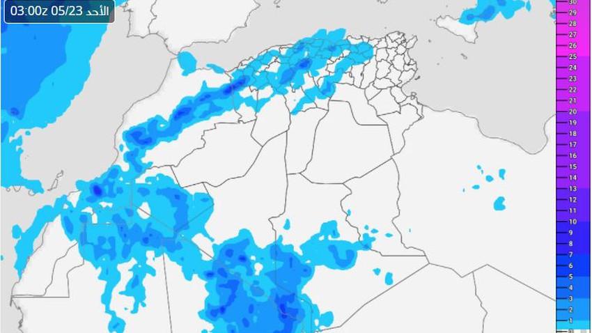 الجزائر   موجة أمطار رعدية تؤثر على أجزاء من البلاد نهاية الأسبوع