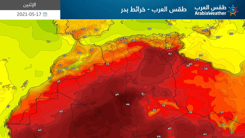 Algeria | The continuing hot and dusty weather in various regions on Monday