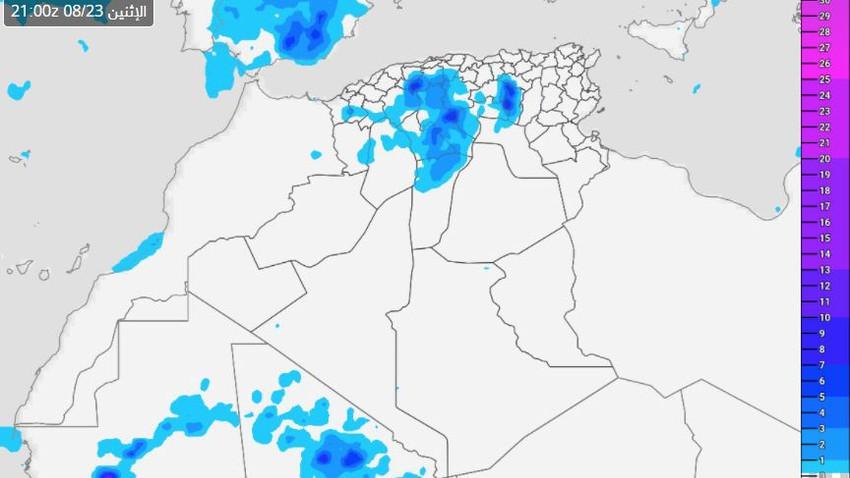 الجزائر   المناطق المشمولة بتوقعات الأمطار يوم الإثنين .. تفاصيل