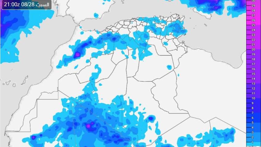الجزائر | استمرار فرص الأمطار الرعدية في المناطق الداخلية الشمالية والمناطق الجنوبية خلال نهاية الأسبوع