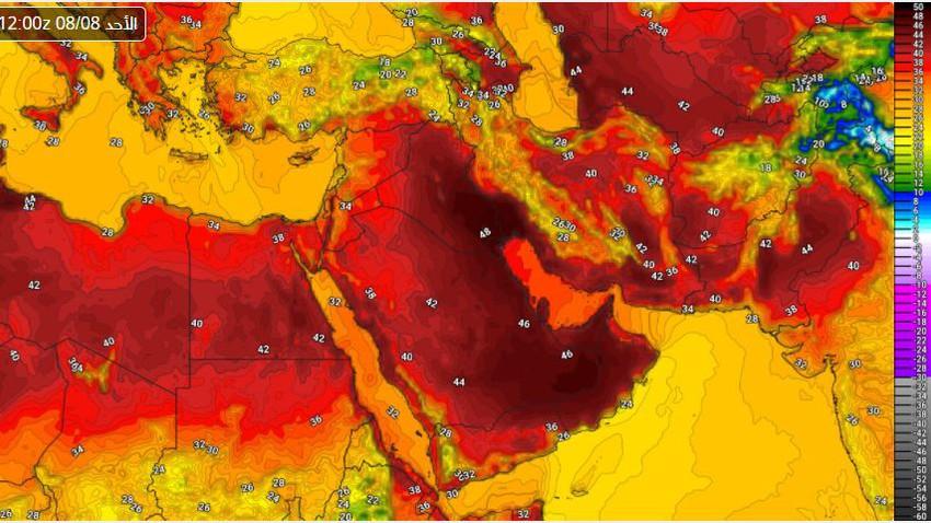 Egypte | Temps très chaud dans la plupart des régions et il n'y a pas de changement radical dans le temps cette semaine