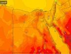 مصر | استمرار سيطرة كُتلة هوائية معتدلة على المنطقة والمزيد من الانخفاض على درجات الحرارة يوم الخميس