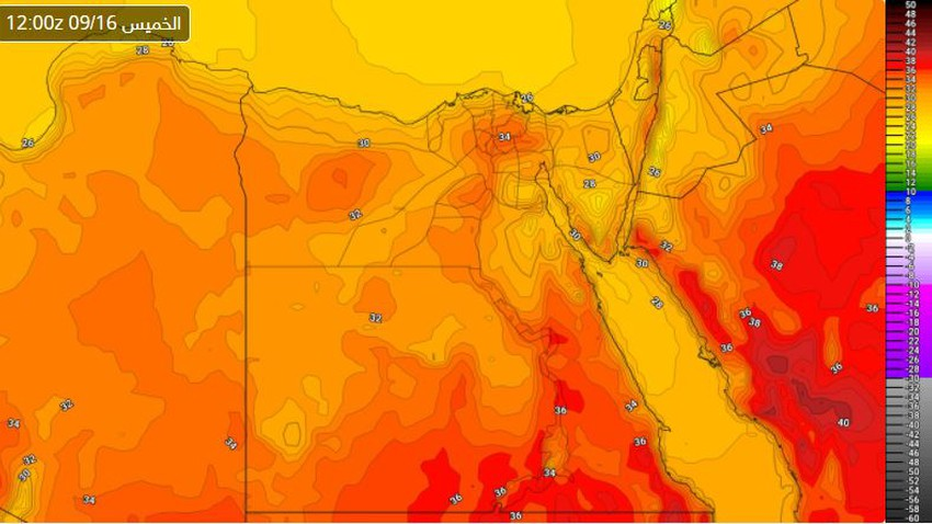 Egypt | A moderate air mass continues to dominate the region and a further drop in temperatures on Thursday