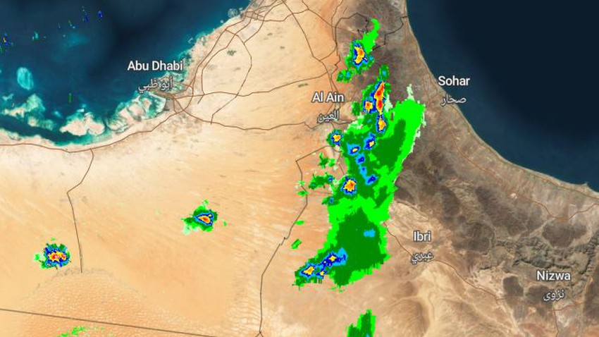 Emirates | Thunder clouds approaching the south of the country and increased chances of rain in the coming hours