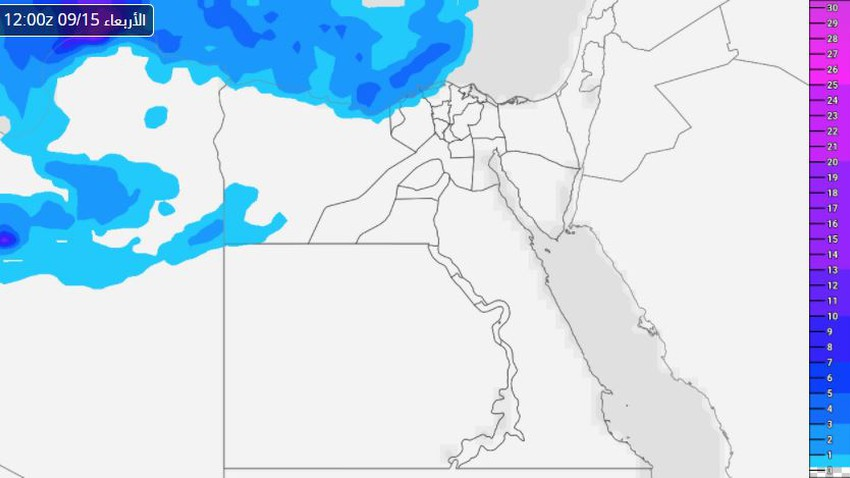 Egypt | Scattered showers of rain on parts of the northern coasts during the coming days