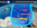 طقس مصر: امتداد لمنخفض جوي يؤثر على البلاد يترافق بانخفاض ملموس على درجات الحرارة وأمطار مُتفرقة في بعض المناطق