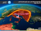 A strong and exhausting heat wave hits southern Europe, and the temperature approaches 45 degrees Celsius.. Details