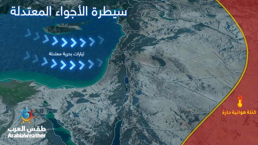 Levant | La température continue de baisser mercredi et le temps se rapproche du printemps dans toutes les régions