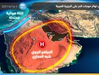 بالخرائط الاحصائية والدلائل العلمية .. طقس العرب يوضح السبب العلمي لتواتر موجات الحرّ على الجزيرة العربية خلال الفترة الماضية وهذه هي توقعاتنا للأشهر القادمة