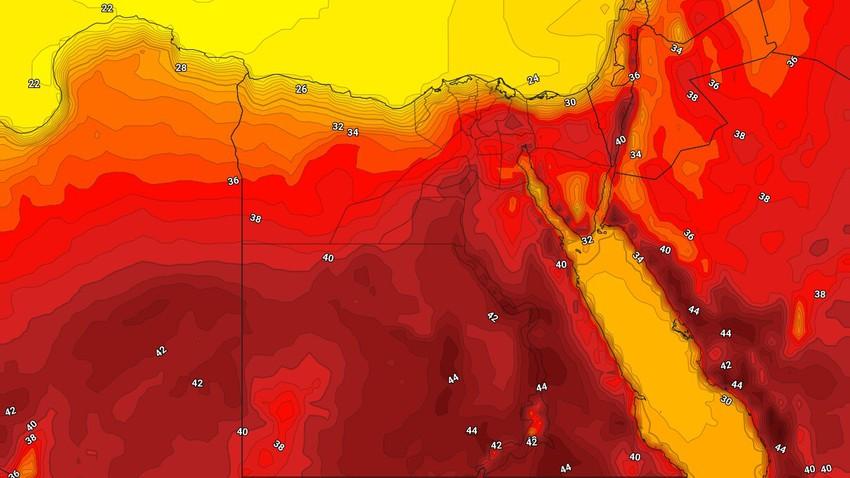 مصر   تعرّف على موعد عودة درجات الحرارة إلى معدلاتها الطبيعية