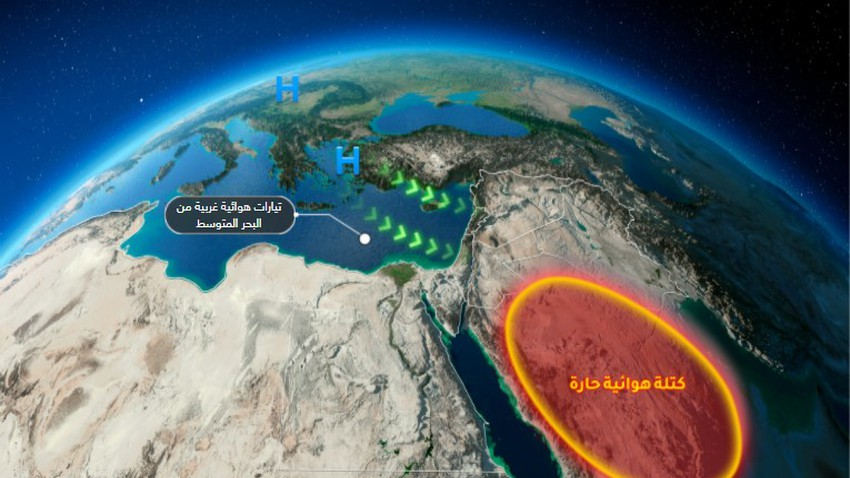 Levant | Normal summer weather in various regions during the coming days