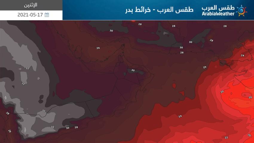 سلطنة عُمان   فرصة لأمطار متفرقة على جبال الحجر واستمرار تشكل الضباب الإثنين