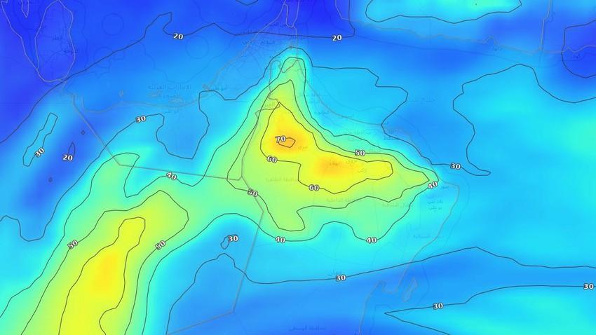 سلطنة عُمان | تراجع رقعة وشدة الأمطار على مرتفعات جبال الحجر اعتباراً من الخميس