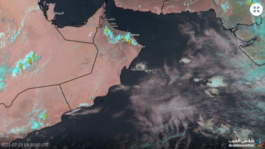 Sultanate of Oman | Rapid development of cumulus clouds over many areas, accompanied by rains of varying intensity..Important details and warnings