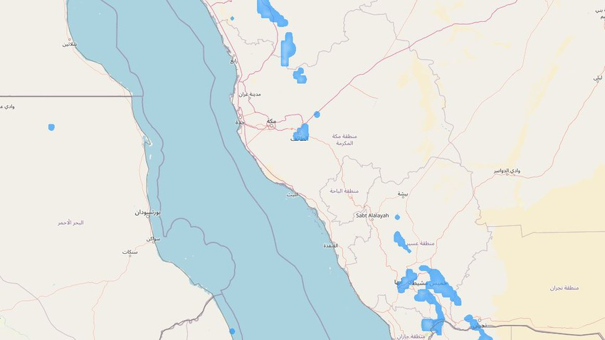 Arabie Saoudite | Détails des prévisions de pluie et des zones couvertes par celles-ci pour mercredi