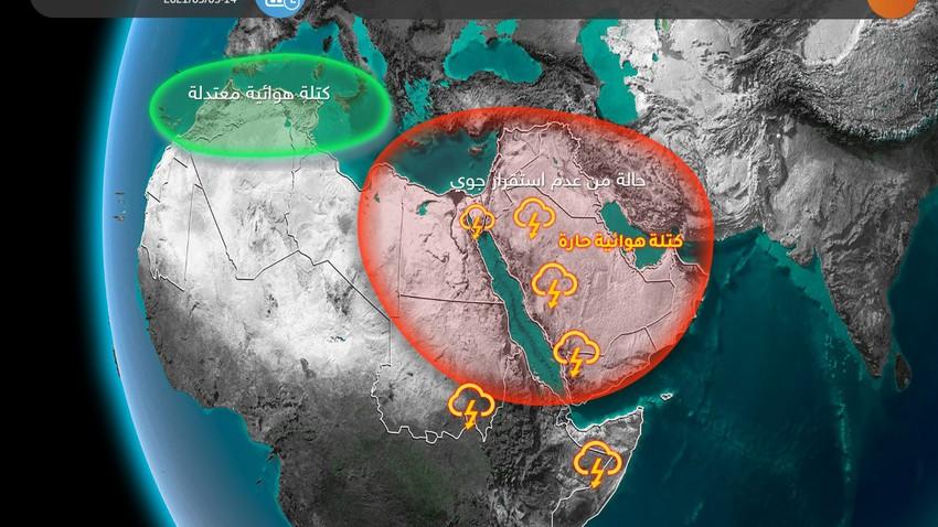 Le monde arabe hebdomadaire Conditions météorologiques instables dans différentes parties du monde arabe