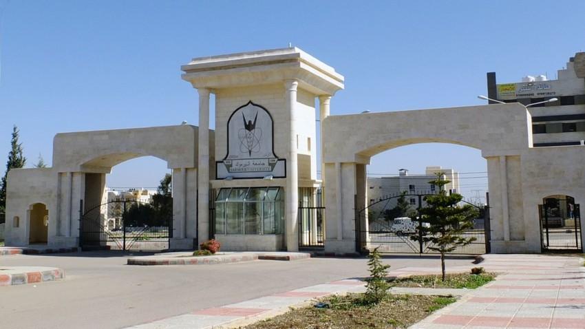 جامعة اليرموك تقرر تأجيل امتحانات المستوى ليومي الأربعاء والخميس – تفاصيل