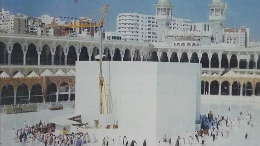 بالفيديو والصور | لقطات نادرة لترميرم الكعبة المشرفة عام 1996م