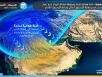 Saudi Arabia | Dust concentrated in the center and east of the Kingdom on Thursday, coinciding with the deepening of the cold air mass in the region's atmosphere