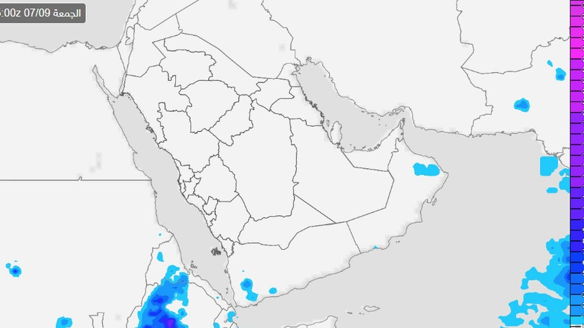 Saudi Arabia   Indications of a decrease in the chances of rain at the end of the week .. Details