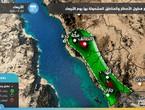 السعودية | تطورات هامة على توقعات الطقس والأمطار في جازان وعسير والباحة يوم الأربعاء