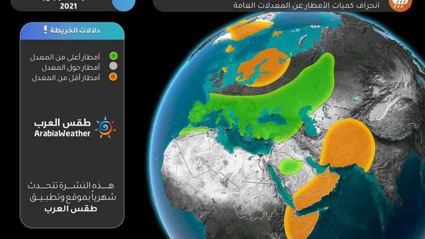 متى يُتوقع عودة الأمطار للسعودية؟