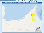 Emirates   The National Center warns of thunderstorms, rains in Al-Ain, Al-Farqa and Hatta