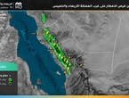 السعودية | اشتداد التقلبات الجوية والأمطار الرعدية في هذه المناطق يوم الخميس