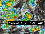 """رسمياً .. إطلاق اسم جلاب """"Gulab"""" على العاصفة المدارية في خليج البنغال .. فماذا يعني؟"""