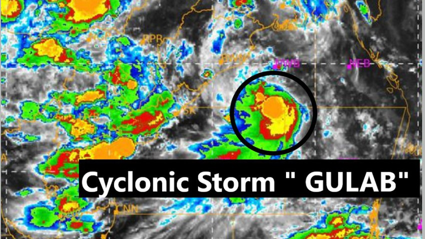 Officially... the tropical storm in the Bay of Bengal was named `Gulab`... so what does it mean?