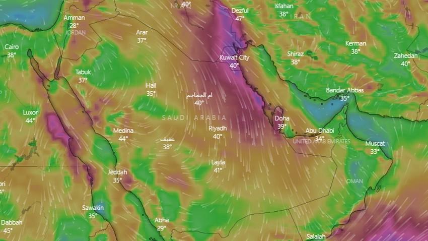 Saudi Arabia | Sharqia under dust again on Friday