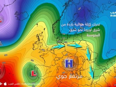 الأردن   تزايد المؤشرات حول تأثر المملكة باحوال جوية غير مستقرة بعد منتصف الأسبوع الحالي