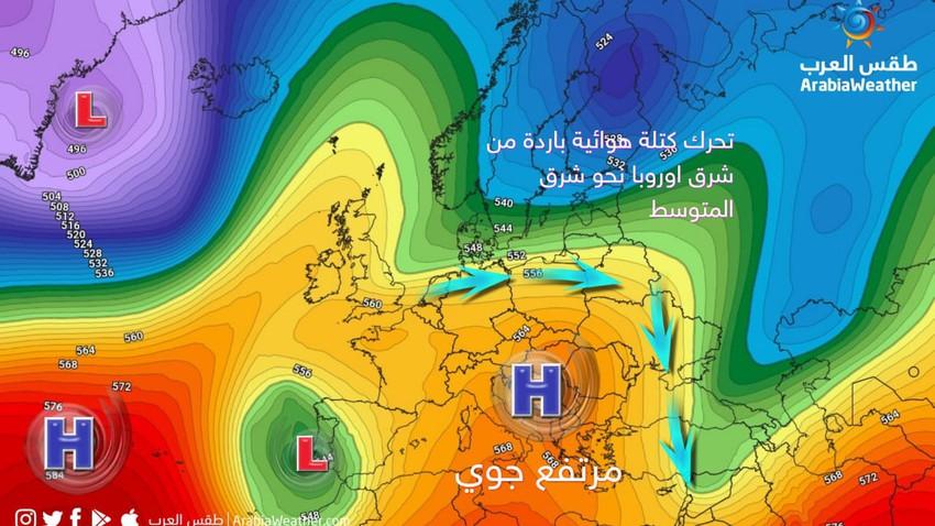 الأردن | تزايد المؤشرات حول تأثر المملكة باحوال جوية غير مستقرة بعد منتصف الأسبوع الحالي