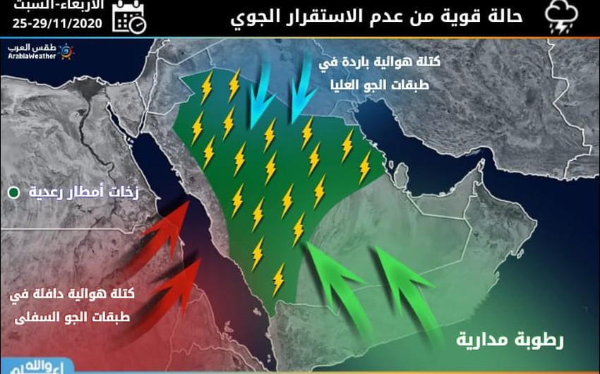 السعودية | حالة قوية من عدم الاستقرار الجوي من مساء الأربعاء وحتى نهاية الأسبوع