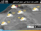 Sunday | Relatively cold weather during the day, with continued chances of rain in limited parts