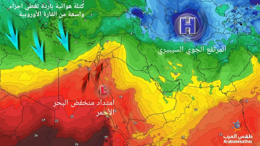 الأردن | درجات حرارة تقترب من العشرين درجة مئوية خلال عطلة نهاية الأسبوع الحالي،التفاصيل