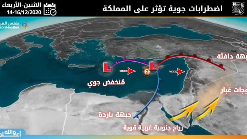 الأردن   احوال جوية غير مُستقرة مساء الإثنين في مقدمة لمُنخفض جوي يؤثر على المملكة الأربعاء