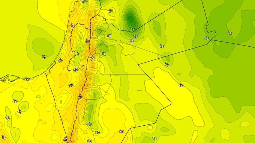 الإثنين | طقس بارد نسبيًا يميل للدفء خلال ساعات الظهر فوق بعض المناطق