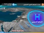 الأردن   بعد سلسلة من المنخفضات الجوية امتداد متوقع للمرتفع الجوي السيبيري إعتباراً من الخميس