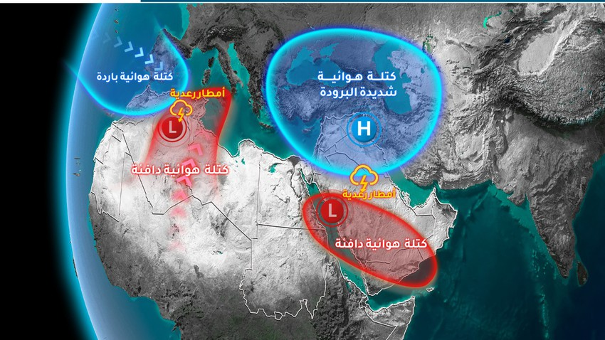 The Arab World Weekly Cold air masses on the western Mediterranean and the extension of the Siberian Highland on the eastern Mediterranean