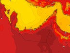 Emirates | The country began to be affected by a hot to very hot air mass and a very high temperature on Wednesday