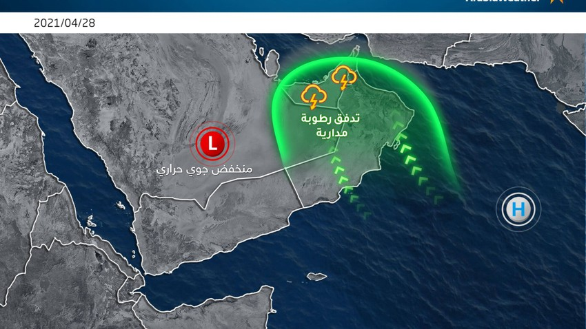 الإمارات | مؤشرات على تأثر البلاد بأحوال جوية غير مُستقرة ينجم عنها هطول للأمطار الرعدية بعد مُنتصف الأسبوع