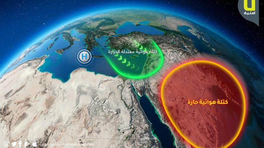 الأردن | كتلة هوائية ربيعية مُعتدلة وانخفاض واضح على درجات الحرارة إعتباراً من يوم السبت